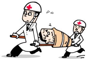 seguro de acidentes de trabalho e a AXA